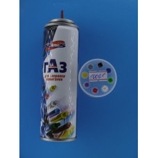 Газ для зажигалок 210 мл (Runis) перех. мет.баллон premium \24 (1-005)