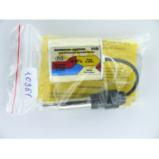 Конвертер авт.18 Мгц (япон.) пластмас.76-90 Мгц (PVS)