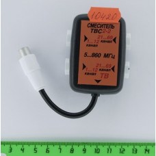 Сумматор ТВС 2-2 (аналог СТС 2 МД) плас.