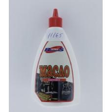 Масло приборное бытовое  90мл (Омск) Runis с дозатором/кор.50шт(2-002)