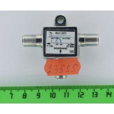 Сумматор ант. ФСТ-201 (сумматор МВ+ДМВ)