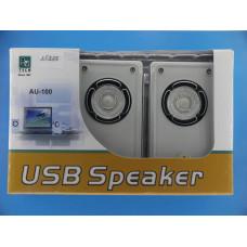 Акустич.система 2.0  A4Tech A4-AU-100 2*2.5 Вт белая USB-питание