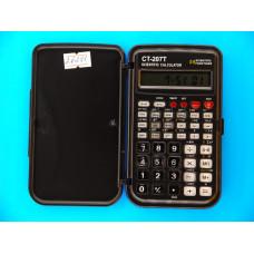 Калькулятор CT-207T (10 разр.,2-х строчн.,инженерн.)