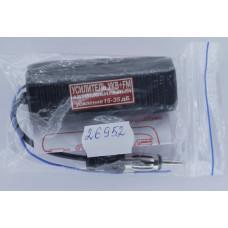 Авто. усилитель  антенный УКВ+FM усиление 15-35 Дб с регулир.