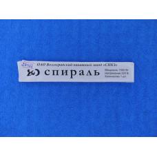 Спираль для эл. плит и обогреват. 1,0кВт (в инд.уп.) фехраль синяя