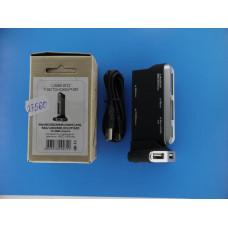 Карт-ридер внешний USB2.0 (+3 USB порта) Konoos UK-11