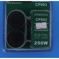 Динамик ВЧ STRONG CP - 003 (пара)