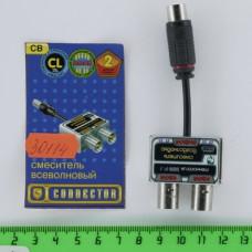 Сумматор всеволновый СВ (Connector) (уп.20шт)