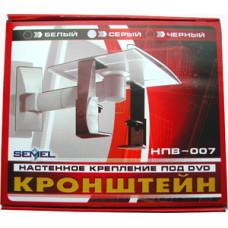 Кронштейн  под DVD SEMEL черный НПД-07