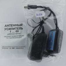 Усилитель  ант. МВ-ДМВ с адаптером и регулир.на Б/П 0-32Дб