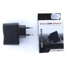 Адаптер 220 => 1*USB (без шнура)   500mA STD-606