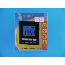 Часы будильник SH- 691-2 говорящие+ подсветка