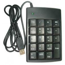 Цифровой клавиат. блок KPD-U1,USB,2 встроен.USB-порта,черн.,тонкий