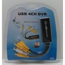 Плата видеозахвата (DVR Card) внешний 602WD 4 AV+1 Аудио