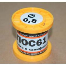 Припой  в бухте  100гр 0,8мм без канифоли ПОС-61 (г.Рязань) Прв КР0,8