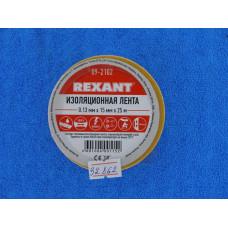 """Изолента  ПВХ """"REXANT""""  15мм х 25м желтая /кор.200шт (09-2102)"""
