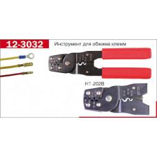 Обжим автоклемм изолир. и неизолир. 0,1-6,0 мм* (HT-202 B) /12-3032-4