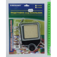Подставка под паяльник Чугун квадрат ZD-10C (НТ-364-N) /12-0308