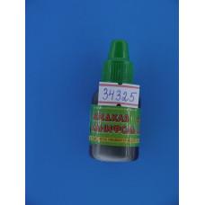 Канифоль жидкая LUX 15мл пластик (уп.10 шт.) Connector
