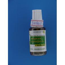 Канифоль жидкая (СКФ) 20мл с кисточкой (уп.10 шт.) Connector