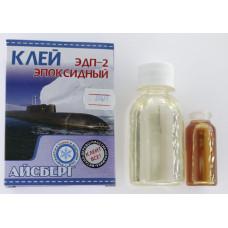 """Клей """"ЭДП-2"""" эпоксидный Айсберг 100г (кор.48шт) г.Бийск"""