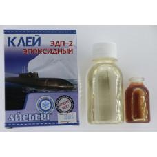 """Клей """"ЭДП-2"""" эпоксидный Айсберг 130г (кор.44шт) г.Бийск"""