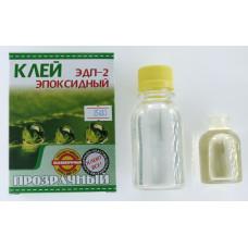 """Клей """"ЭДП-2"""" эпоксидный Прозрачный 100г (кор.48шт) г.Бийск"""