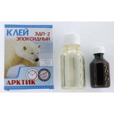 "Клей ""ЭДП-2"" эпоксидный Арктик 100г (кор.44шт) г.Бийск от -20 до +20"