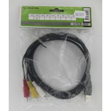 А3 - Шт. USB A 1,5 м (3RCA-USB)