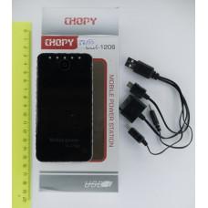 """Аккумулятор внешний """"CHOPY"""" DCX-1206 5200mAh(EPL)"""