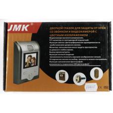 Видеозвонок JMK JK-835 T цифровой (с камерой цв. ) цвет серо-стальной