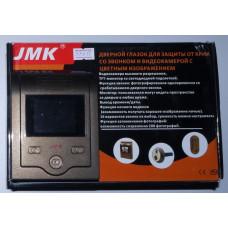 Видеозвонок JMK JK-836 T цифровой (с камерой цв.) цвет коричневый