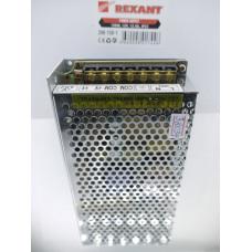 Блок пит. импул. модульн. 12В 12,5 А 220V 150W Разъемы под винт(IP23)