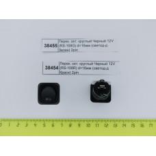 Перек. сет. круглый Черный 12V (RS-108R) d=16мм (светод-д Красн) 2pin