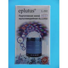 Колонки MP3 EPLUTUS L-592  FM USB Mikro SD