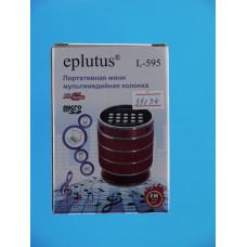 Колонки MP3 EPLUTUS L-595  FM USB Mikro SD