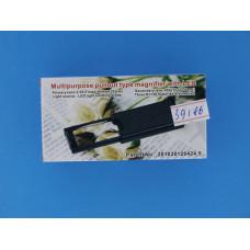 Лупа прямоугольная выдв. NO 9581 2,5Х (60mm*32mm) 45X (9mm)  led