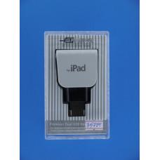 Адаптер 220 => 2*USB (раз., без шнура)  5V-1А /5V- 2,1A XS-680 forIPad