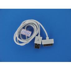 Кабель USB 2,0 - шт. iPhone 4  1,0м  плоский
