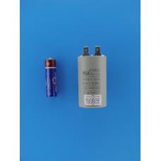 Конденсатор FUJI CBB60 (2+2pins)  10 uF 450v 35х60 (min 25) SAND