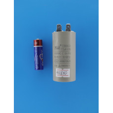 Конденсатор FUJI CBB60 (2+2pins)  15 uF 450v 35х70 (min 25) SAND