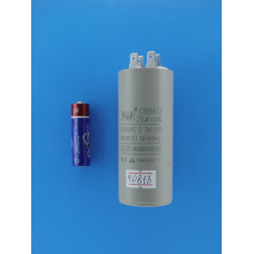 Конденсатор FUJI CBB60 (2+2pins)  25 uF 450v 40х93 (min 25) SAND