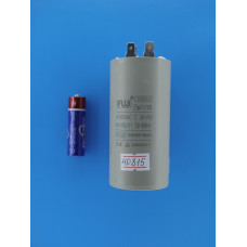Конденсатор FUJI CBB60 (2+2pins)  35 uF 450v 45х93 (min 25) SAND