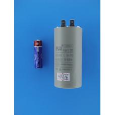 Конденсатор FUJI CBB60 (2+2pins)  40 uF 450v 45х93 (min 25) SAND