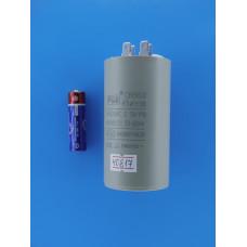 Конденсатор FUJI CBB60 (2+2pins)  45 uF 450v 50х93 (min 25) SAND