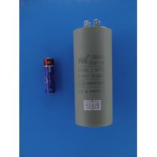Конденсатор FUJI CBB60 (2+2pins)  60 uF 450v 50х120 (min 25) SAND