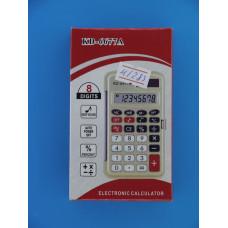 Калькулятор KADIO KD- 6677A (8 разр.,карман.)