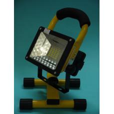 Прожектор светодиодный LED аккум 30W FA-W804 сеть
