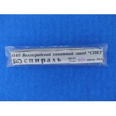 Спираль для эл. плит и обогреват. 0,8кВт (в инд.уп.) нихром