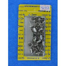 Гвозди декор. 16мм усил. металл. никель (50шт) 55-112
